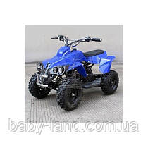 Квадроцикл детский аккумуляторный Profi HB-EATV 800 C-4