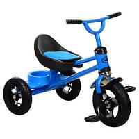 Велосипед трехколесный Turbotrike M 3198A-M-1 голубой