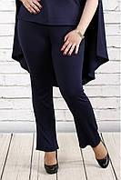 Синие стильнее брюки opt-b37-2