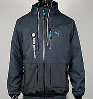 Мужская ветровка Puma 4803 Тёмно-синяя