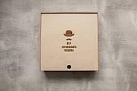 Подарочная коробка из фанеры для упаковки товара