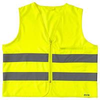 БЕСКИДА Светоотражающий жилет, желтый M, желтый 60315771 IKEA, ИКЕА, BESKYDDA