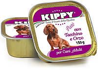 Kippy Dog 150г *6 шт - паштет для собак