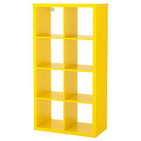 КАЛЛАКС Стеллаж, желтый, 77x147 см 50323385 IKEA, ИКЕА, KALLAX