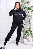 Женский спортивный костюм двунить Размер: 58, 50, 52, 54, 56, фото 1