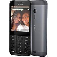 Nokia 230 Dual Sim Dark Blue, фото 1
