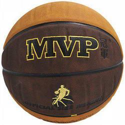 Мяч баскетбольный MVP NB-628