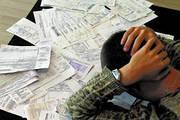 Пеня, отключение услуг и арест имущества: стало известно, как будут наказывать должников за ЖКУ