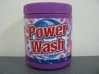 Пятновыводители  отбеливатели для белья Power Wash