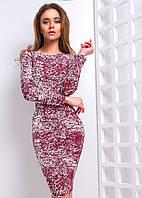 Трикотажное меланжевое платье