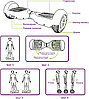 Гироскутер Smart Balance 10 Bluetooth  LED подстветка (космос), фото 7