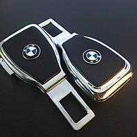 Переходник в замок ремня безопасности BMW (БМВ) 1шт.в  коробке