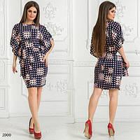 Платье короткий рукав облегающее трикотаж 42,44,46, фото 1