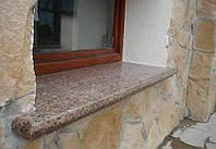 Подоконник из камня гранит любой формы №0002