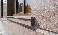 Подоконник из камня гранит любой формы №0009