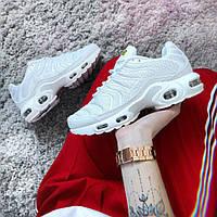 Кроссовки Nike Air Max Tn+ plus white. Топ качество! Живое фото (Реплика ААА+)
