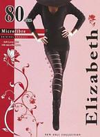 Колготки Elizabeth 80 den черная  4