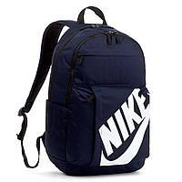 Рюкзак Nike Elemental 25L Navy Оригинал городской спортивный школьный синий