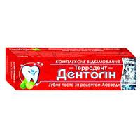 """Зубна паста """"Дентогин - комплексне відбілювання"""", 100г"""