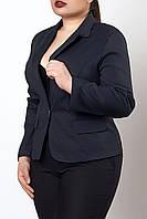 Пиджак женский классический батальный