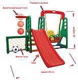 Ігрові майданчики 4в1 / гірка + качеля + баскетбол + ворота, фото 2