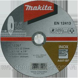 Диск відрізн. Makita 180х1,6х22мм 60Т нерж.сталь плаский В-12267