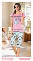 Женские наборы с бриджами для дома и отдыха