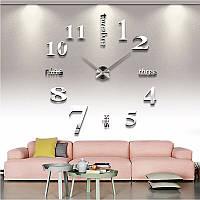 Большие 3-D  часы большая семь серебро, зеркальные