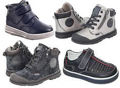 Взуття дитяче та підліткове (весна/осінь)