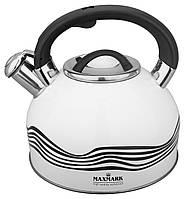 Чайник зі свистком 3 л. Maxmark MK-1309