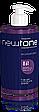 Маска тонирующая 60мл  Estel Newtone 8/61 (светло-русый фиолетово-пепельный) , фото 2