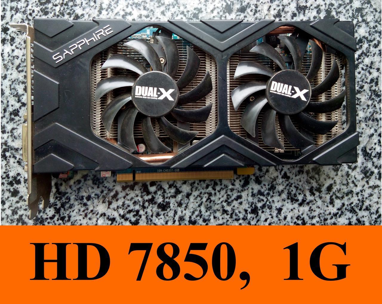 Видеокарты Sapphire HD 7850, 1Gb, 256bit, GDDR5    (GTX 480, 570, 660 HD 6970 R9 270)