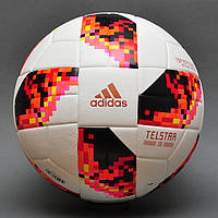 Футбольный мяч Adidas Telstar World Cup 2018 №5 (Replica)