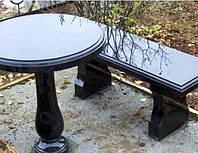 Столы лавки из гранита любой формы и размера №0014