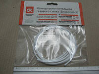 Кольцо упл. газового стыка фторопласт. Д 240, 243, 245  Ф-4.118,3