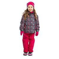 Демисезонный комплект для девочки NANO от 1 до 10 лет (куртка и брюки), рост 74-142 ТМ Nanö 264 M S18 Framboise Pink, фото 1
