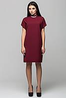 Платье женское Фрида 46, Бордовый
