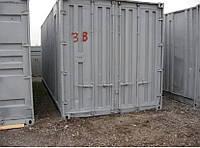 Морской контейнер 20-футовый, №38, б/у в отличном состоянии