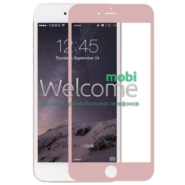 Защитное стекло iPhone 7,iPhone 8 (0.3 мм,3D,4D,rose-gold, с олеофобны