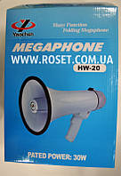Мегафор рупор громкоговоритель - Megaphone HW-20 30W