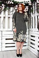 Платье вязаное Мадрид  черно-бежевый