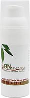 Увлажняющий крем BIO-LIFT SPF-15, 50 мл, Onmacabim
