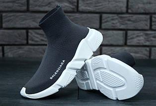 Женские и мужские кроссовки Balenciaga Speed Trainer Sock Grey/White, фото 3