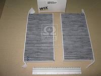 Фильтр салона угольный (пр-во WIX-Filtron) WP9307