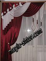 Ламбрекен со шторой на 1,5 метра