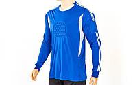 Свитер для футбольного вратаря (р-р S-3XL, рост-140-185см, сине-белый)