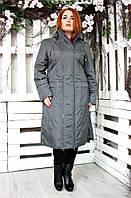 Пальто из плащевки женское большого размера Аврора 018 (3 цвета), демисезонное пальто большого размера 50, темно-серый