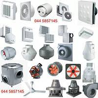 Центробежные вентиляторы Vortice Vort Press