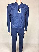 Трикотажный спортивный костюм ,перед -плащевка,синий 46/52