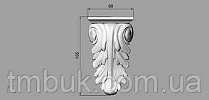 Кронштейн деревянный 2 - 60х105 мм, фото 2